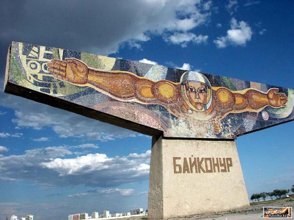 http://rassilka.kz/uploads/posts/2011-08/1313907844_b_1.jpg