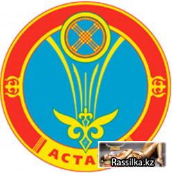 Астана - 230 000 email адресов + критерии.