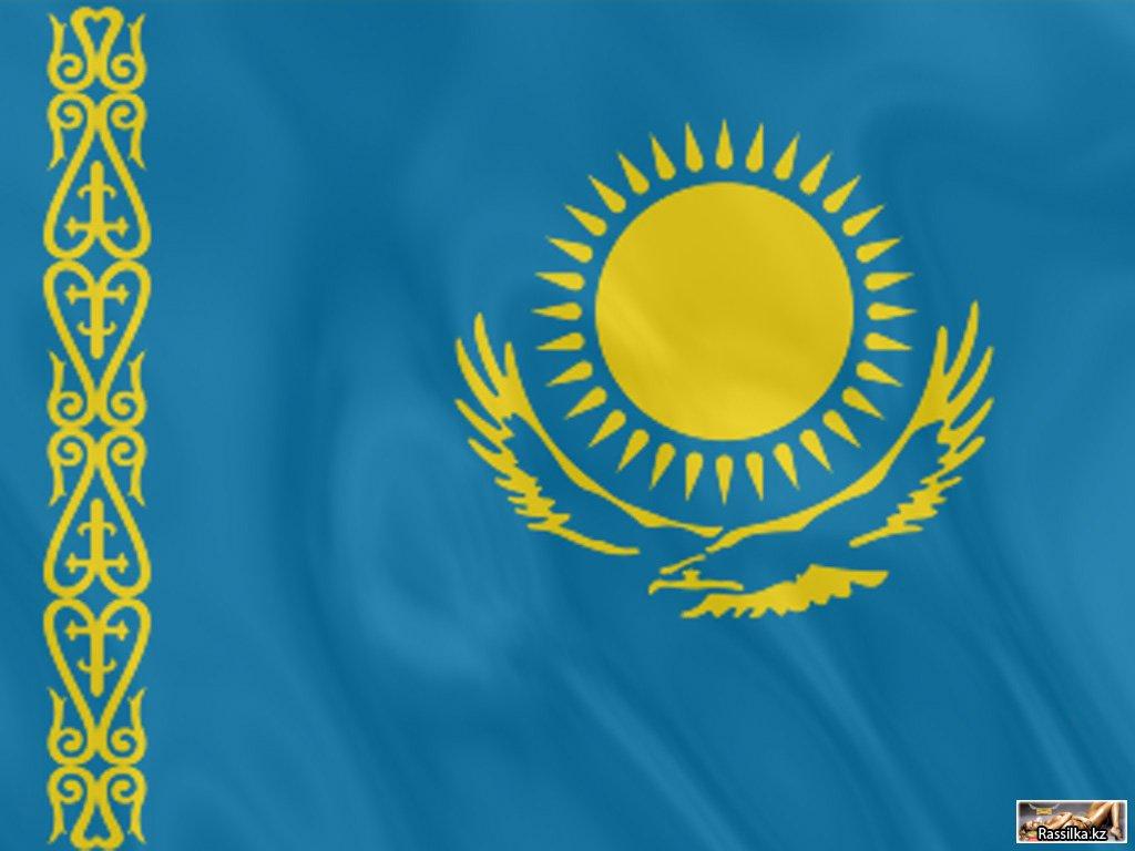 база email адресов казахстана скачать бесплатно