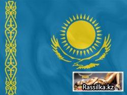 Обновленная база Казахстана: 4.457.000 - адресов!