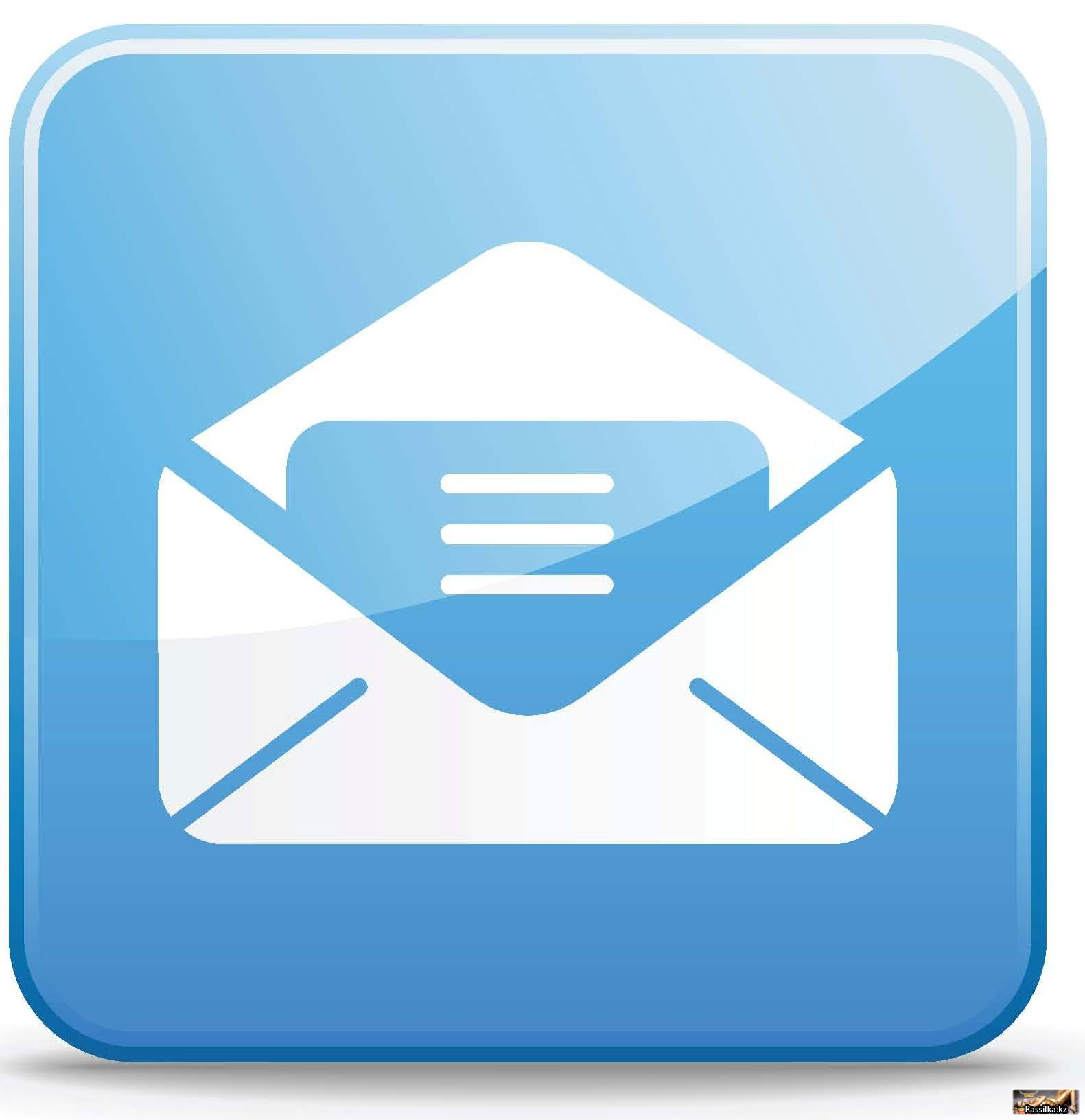 Рассылка на e mail