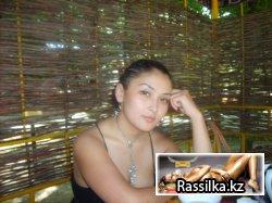 Жанара, Астана, отзыв о Rassilka.kz