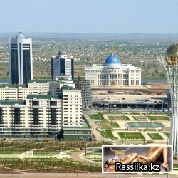 Астана, kolesa.kz - 15.000 номеров